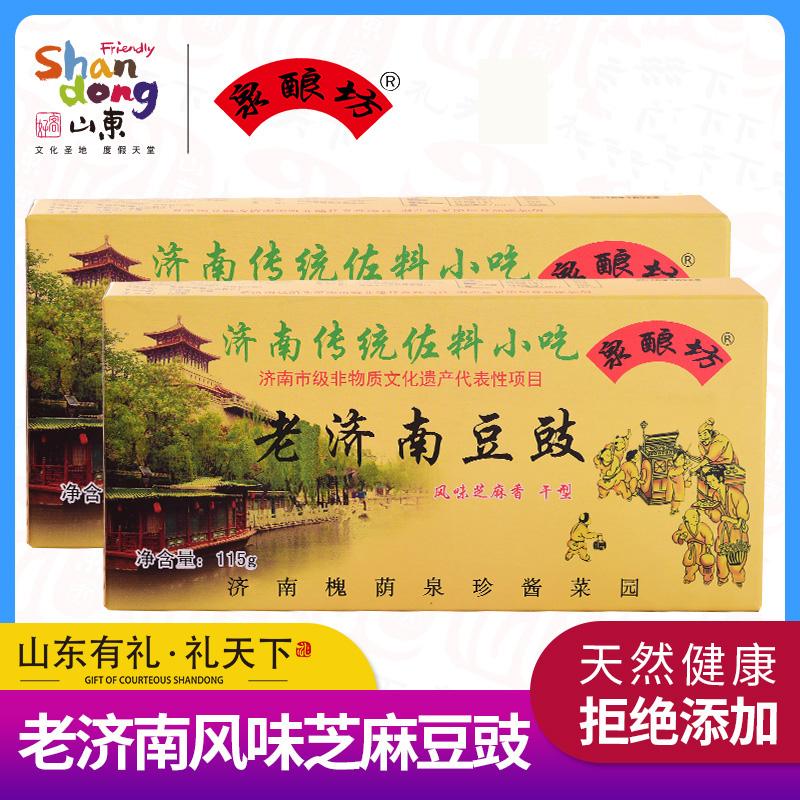 老济南豆豉115g*3盒 黄豆芝麻香调配佐料小吃酱豆子蒸鱼 好客山东