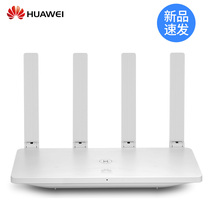 Router, home wireless WiFi, through wall King optical fiber high-speed wall through unlimited Gigabit dual frequency 1200M Telecom mobile WS5102 dormitory room