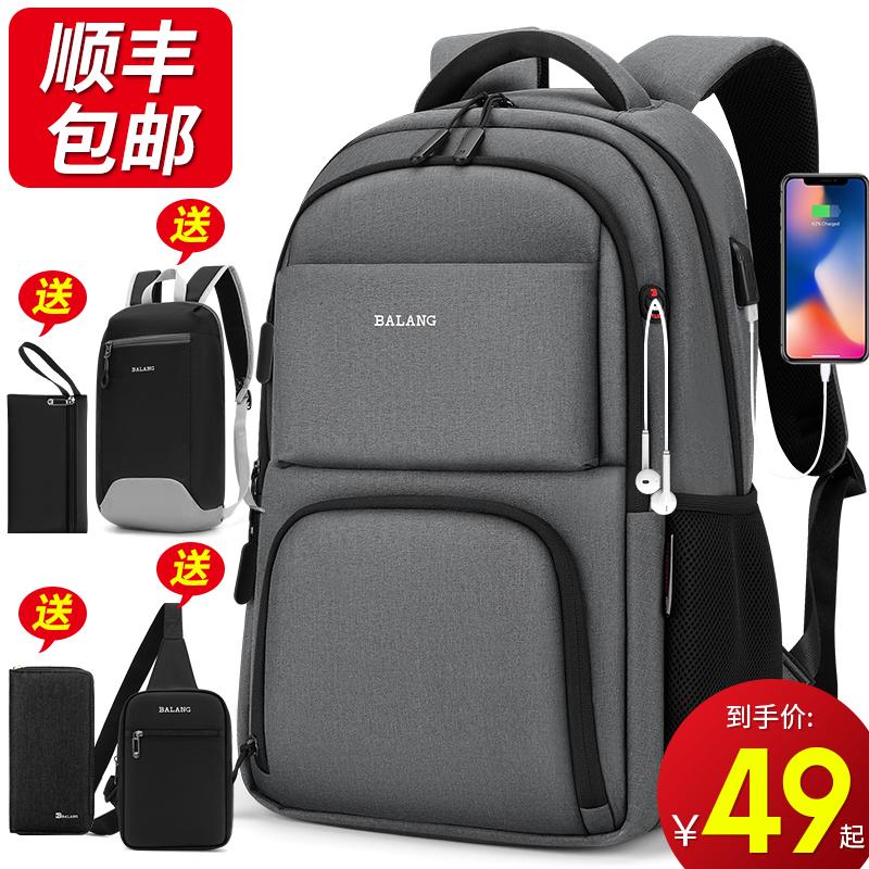 双肩包男士电脑背包大容量旅行高中初中学生书包女小学生时尚潮流图片
