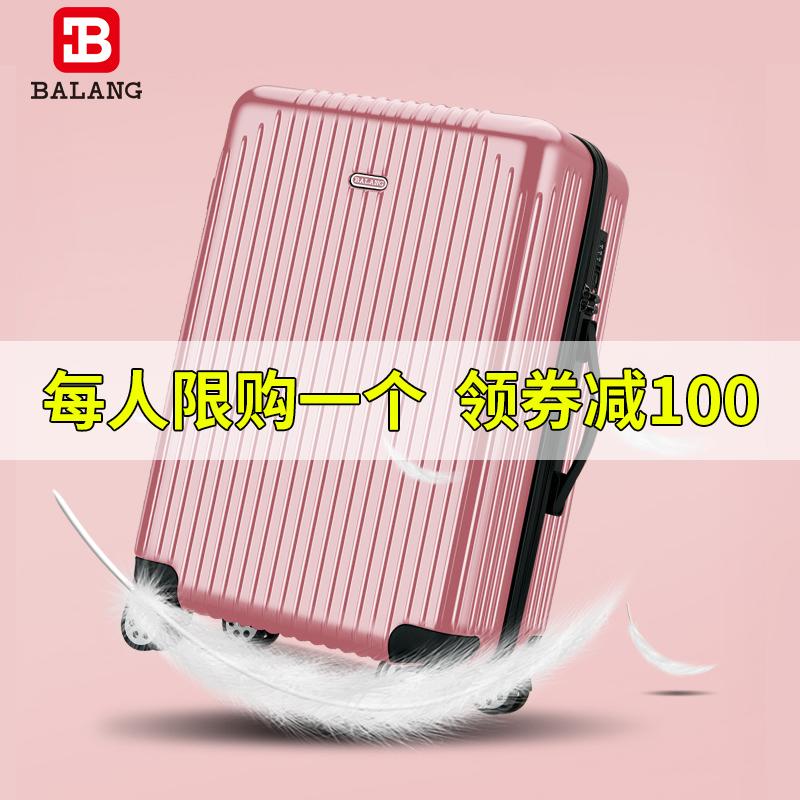 巴朗网红行李箱女ins潮男万向轮旅行密码箱子皮箱20寸小型拉杆箱
