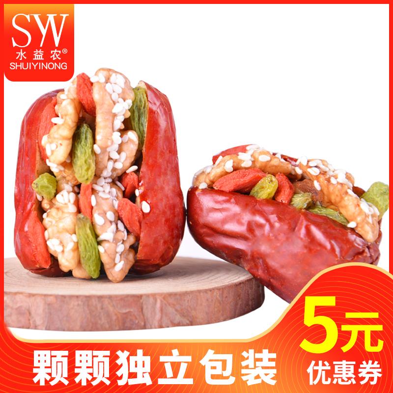 什锦红枣夹核桃和田大红枣加核桃仁葡萄干500g*2袋包邮新疆特产