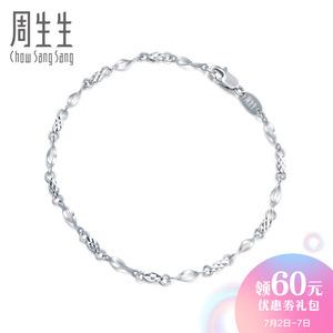 周生生珠宝Pt950铂金手链首饰54934B计价