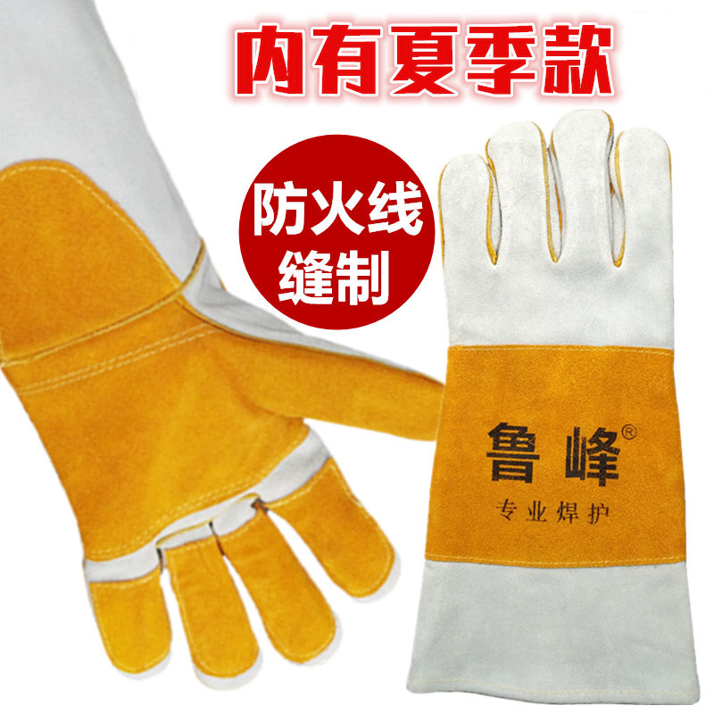 TIG welding of electric welding gloves, high temperature resistant, soft leather, anti scalding and wear resistant, lengthened, special for mens labor protection