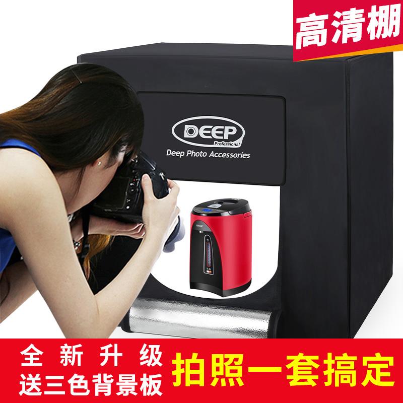 【智能摄影棚】Deep 80cm小型摄影棚拍照补光灯柔光箱套装led摄影灯箱影棚设备微型简易迷你静物拍摄道具器材