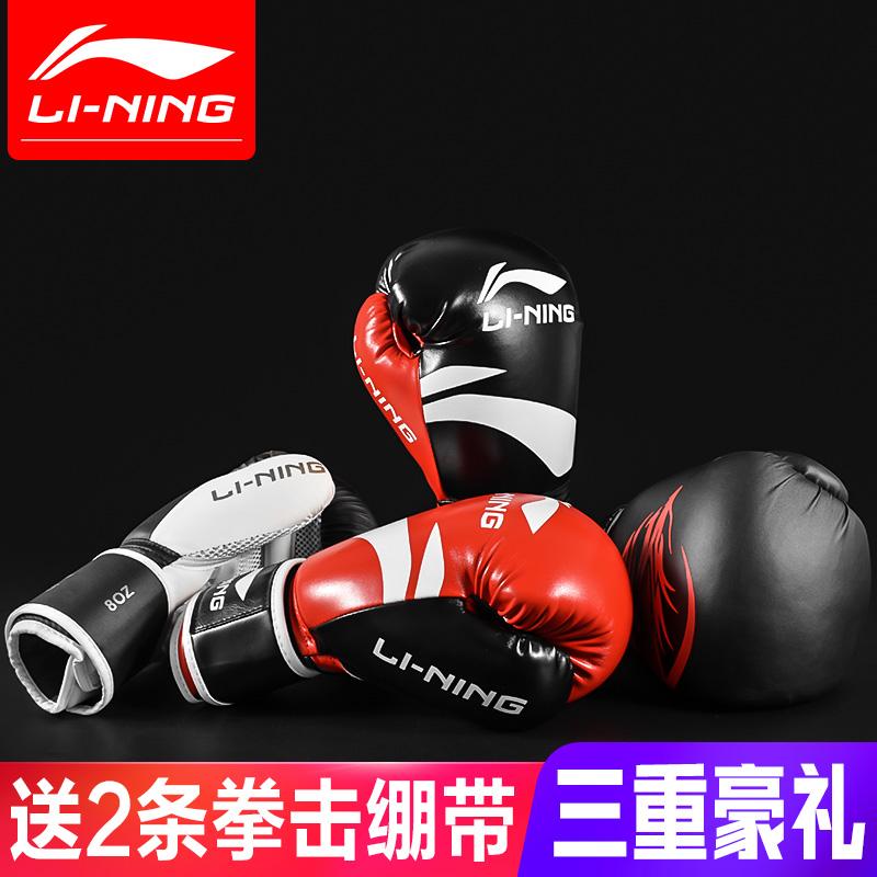 Боксерские груши и перчатки для детей Артикул 570955415802