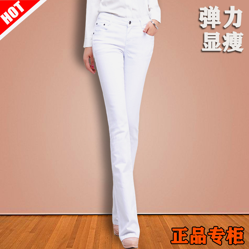 New white jeans in autumn / winter 2020 womens Korean elastic micro flared pants