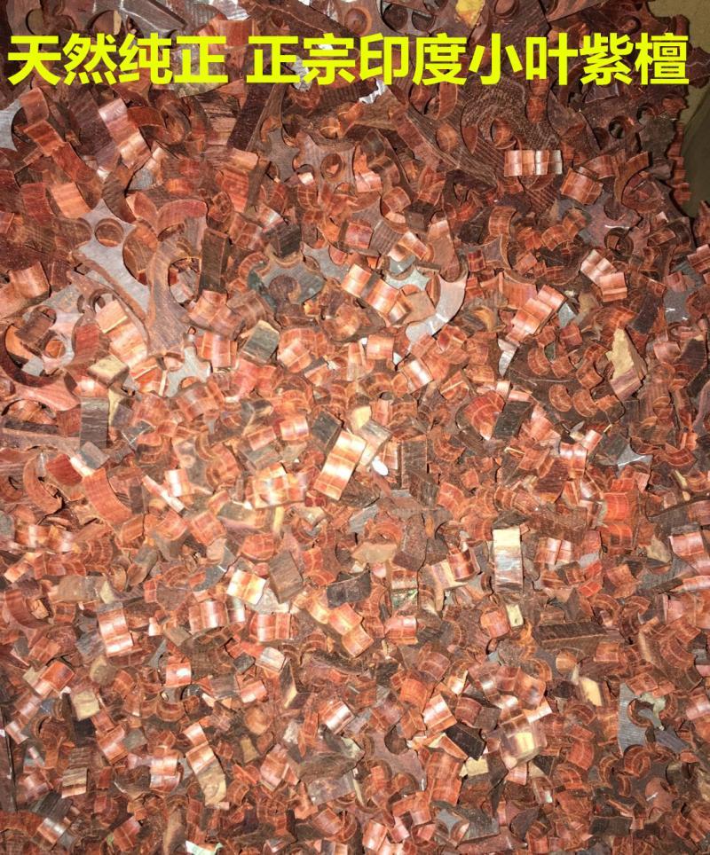 Другие материалы для шитья / Лоскуты кожи Артикул 588808483270