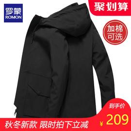 Romon/罗蒙秋冬季风衣男士外套中长款英伦风棉衣加厚商务休闲夹克图片