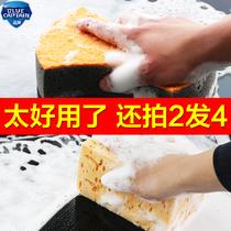 洗车海绵块吸水专用特大号大块擦车神器泡沫高密度棉强力去污汽车