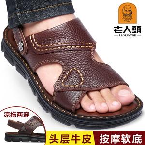 老人头凉鞋男2021夏季新款真皮沙滩鞋牛皮防滑两用中年爸爸凉拖鞋