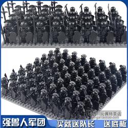 中古代士兵魔戒暗影强兽人军团小队无印刷积木小人仔儿童男孩玩具