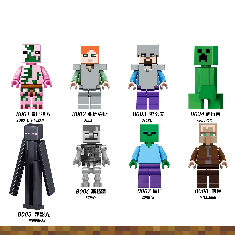 兼容乐高我的世界拼装玩具积木人仔小人偶武器钻石史蒂夫女巫村民
