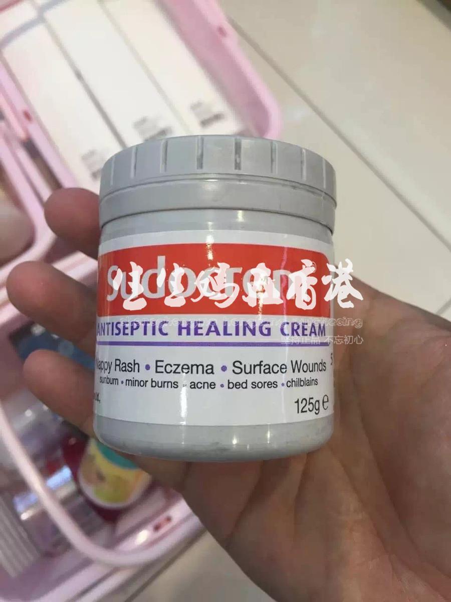 生生妈在香港 Sudocrem屁屁霜PP霜深层清洁面膜收毛孔去黑头
