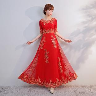 2020新款結婚敬酒服新娘禮服長款顯瘦回門中式婚紗旗袍禮服紅色