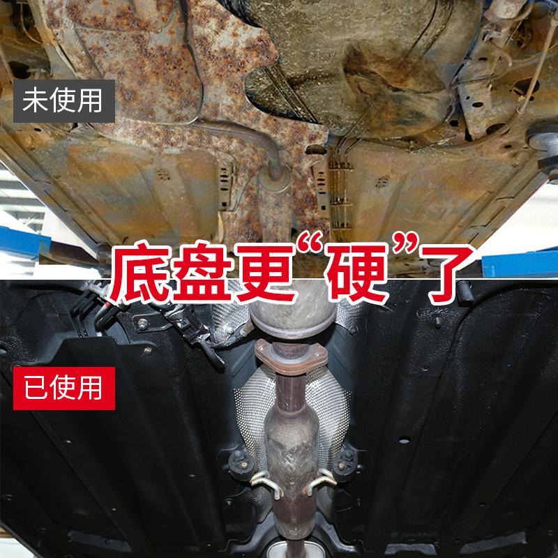 固特威汽车底盘装甲快干自喷型防锈隔音胶地盘装甲底盘护甲防腐漆