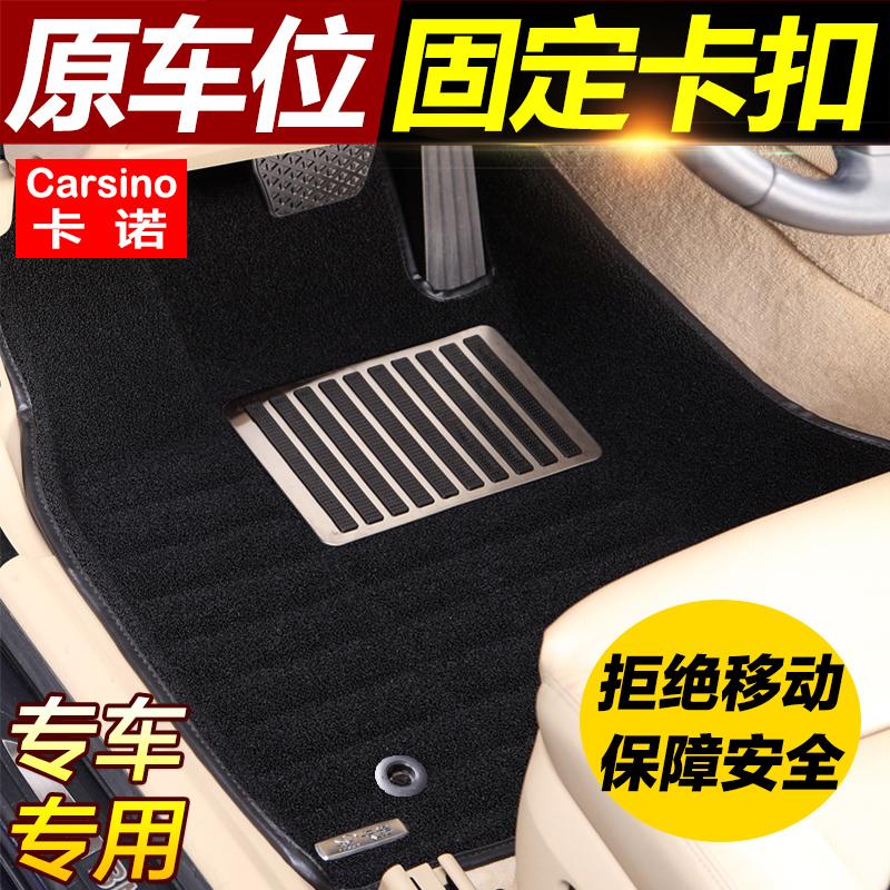 宇森卡诺奥迪Q5A4A6L新途观L迈腾途安夏朗地毯原厂卡扣汽车脚垫