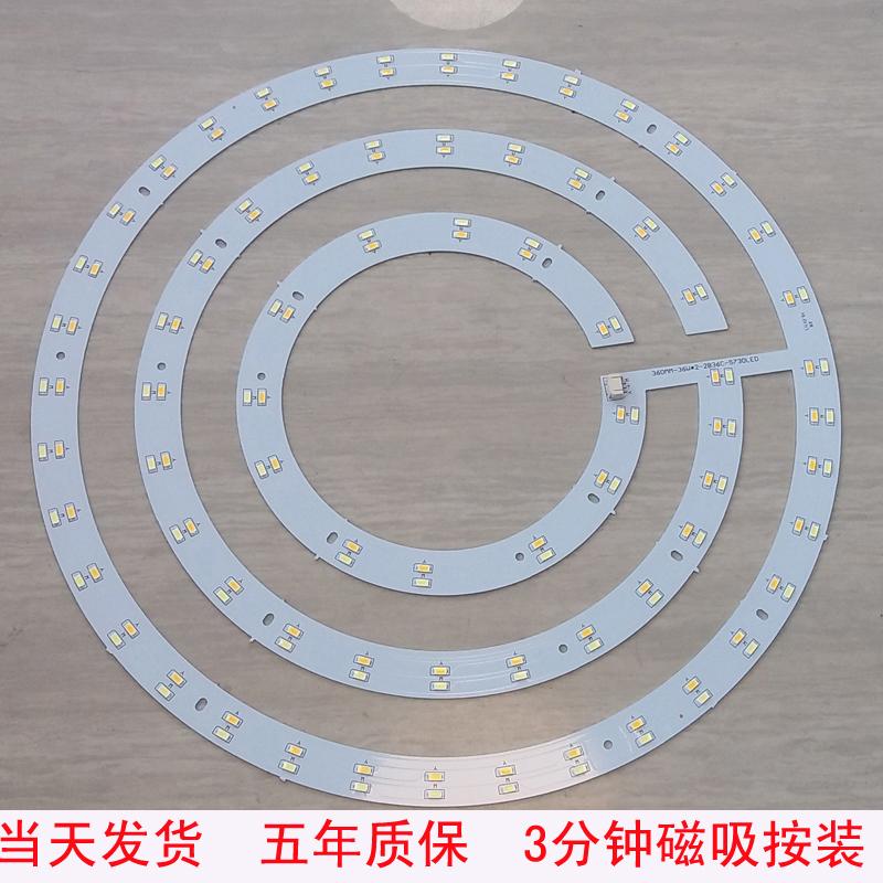 Лампы / Источники света Артикул 585429678180