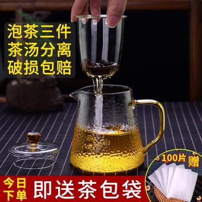玻璃泡茶壶过滤家用耐高温烧水壶茶水分离冲茶器煮茶杯子茶具套装