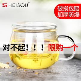茶杯玻璃杯过滤家用带盖带把茶水分离泡茶杯男女透明花茶杯水杯子