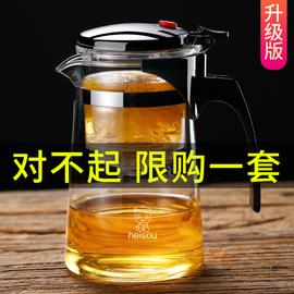 飘逸杯泡茶壶耐热高温玻璃沏茶杯过滤内胆冲茶器家用茶具套装茶壶