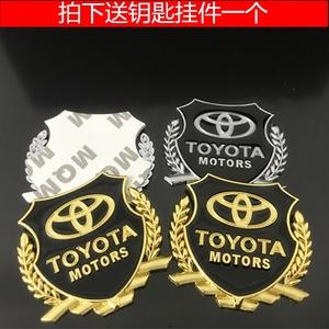丰田致享 皇冠 凯美瑞 皇冠立体改装侧标 装饰车贴金属麦穗车标贴