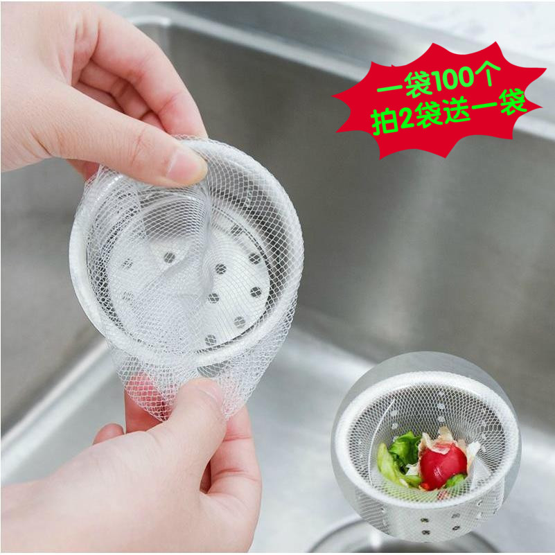 100只装厨房水槽下水道残渣地漏过滤网洗碗池水池洗菜盆漏网防堵