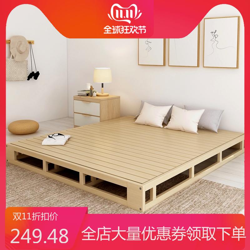 木板床实木硬床板护腰床架榻榻米排骨架地台床1.5双人1.8米排骨架,可领取3元淘宝优惠券