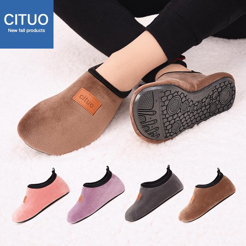 秋冬新款儿童男女加绒加厚地板袜鞋宝宝防滑底室内学步带底袜子鞋