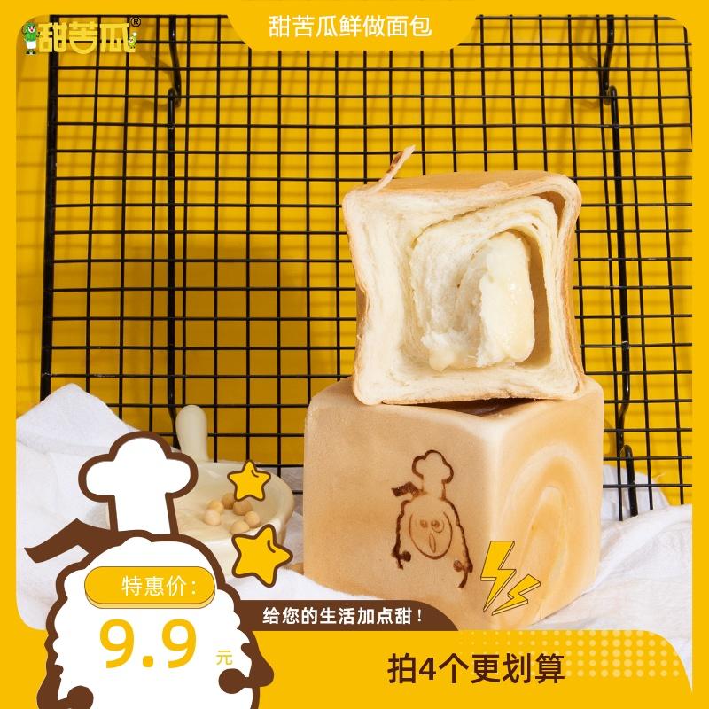 甜苦瓜 Mini豆乳奶香吐司牛奶手...