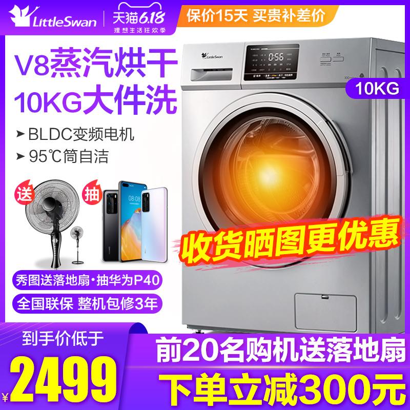 小天鹅10公斤智能全自动变频滚筒洗衣机家用洗烘一体TD100V21DS5图片