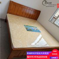 福州1.5米实木床橡木出租房用住宅家具双人1.8米经济型单人床铺