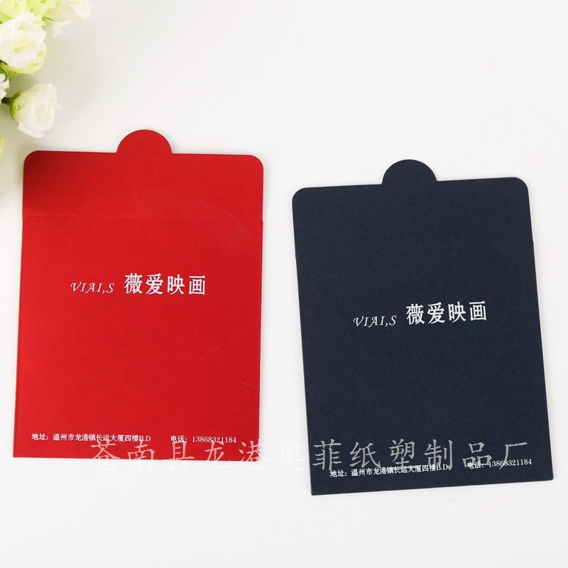 Advertising envelope is a customized western style red envelope bank gift making envelope 7a4 envelope customized