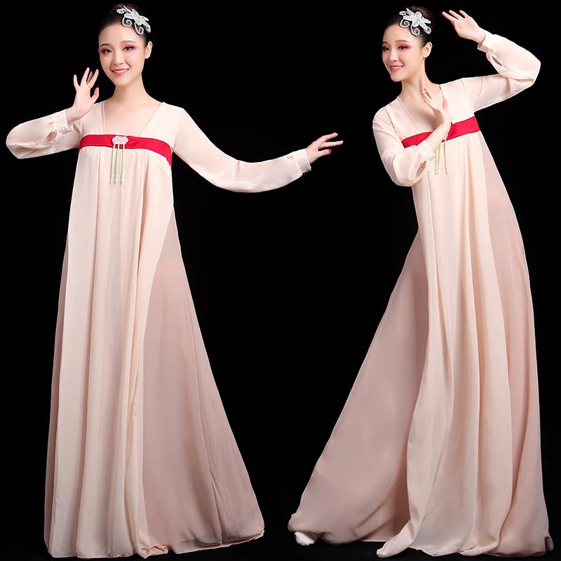 丽人行舞蹈服装改良汉服仙女古装中国风古风长裙飘逸古典舞演出服(用80元券)