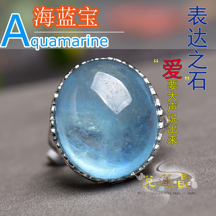 Natural Aquamarine Ring Crystal chakra energy healing lotus crystal