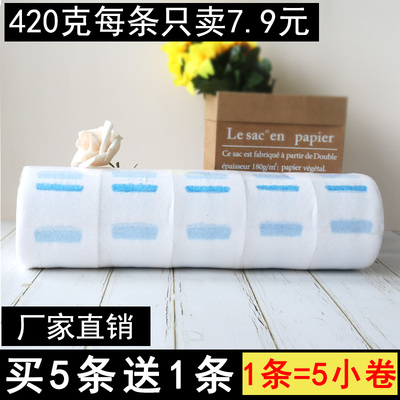 Hairdressing supplies Disposable hair-cutting snood, paper cloth, neck protection paper, hair salon, perm, special barber shop tools