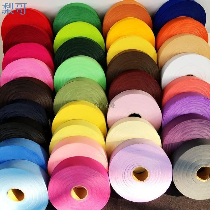 3.5厘米宽包边布 斜条子滚边条装饰飘带坐垫大衣西装涤棉包边布条