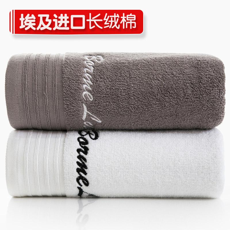 浴巾纯棉成人加大加厚柔软超强吸水男女情侣性感宾馆酒店大浴巾