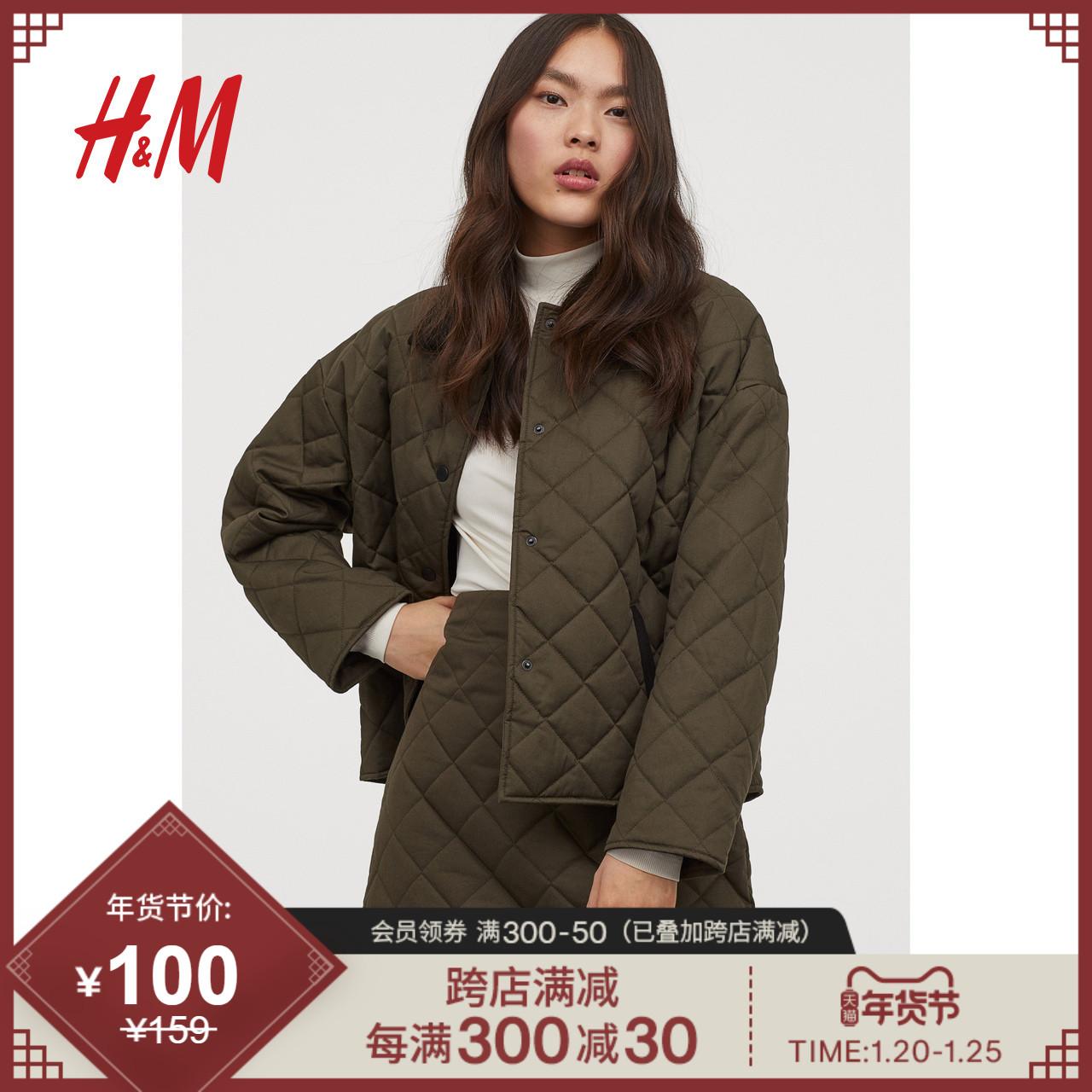 HM 女装裙子女裙2020春秋新款时尚高腰短裙绗缝半身裙 0895983