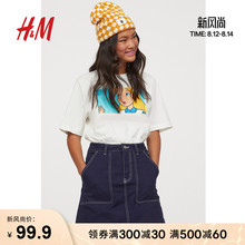 Minions series HM DIVIDED women's skirts women's skirts high waist denim skirt 0884702