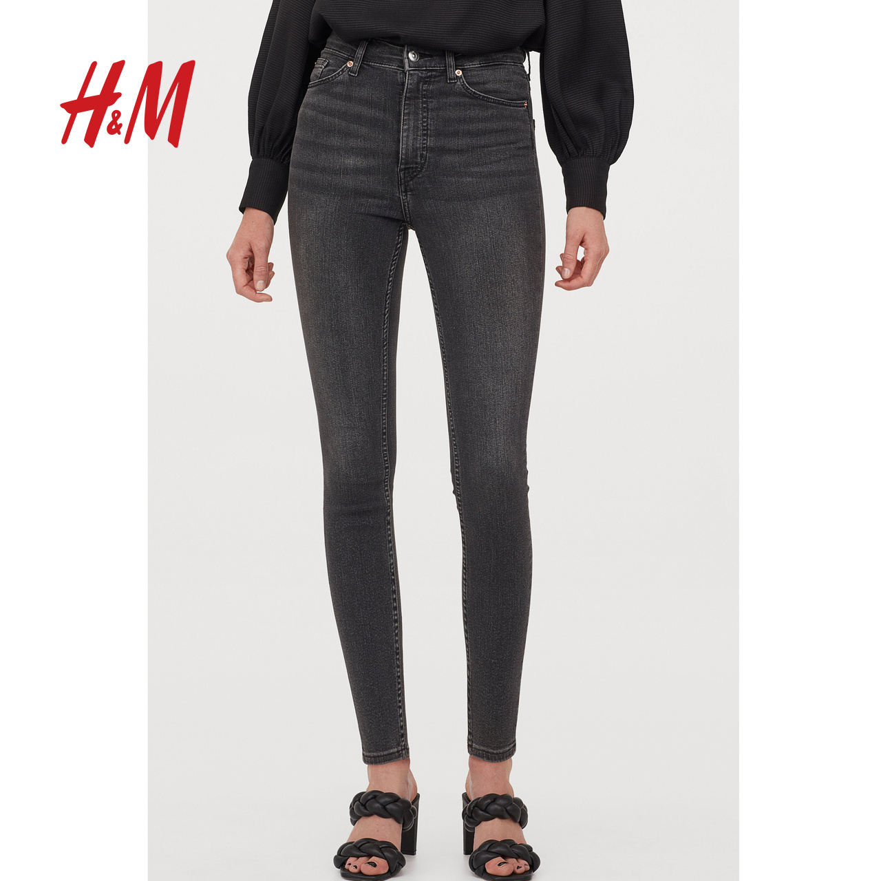 HM women's pants women 2020 new high elastic tight trousers high waist jeans women are thin and tall 0573085