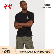 HM Men's Pants Casual Pants Big Pants Men's Summer Loose Student Shorts Five-point Pants Overalls 0864482