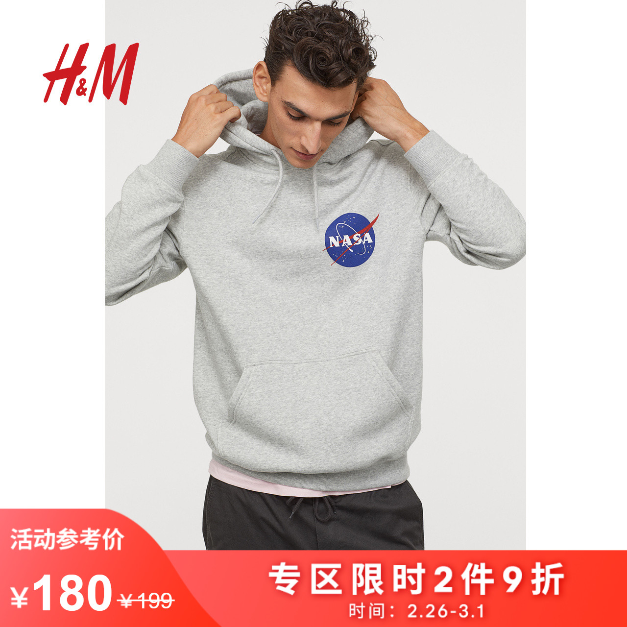 HM men's joint spring 2020 new couple loose top men's Hoodie trend 0699755