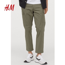 HM men's men's casual pants trendy pants 2020 summer slim overalls trendy brand jogging pants 0863967