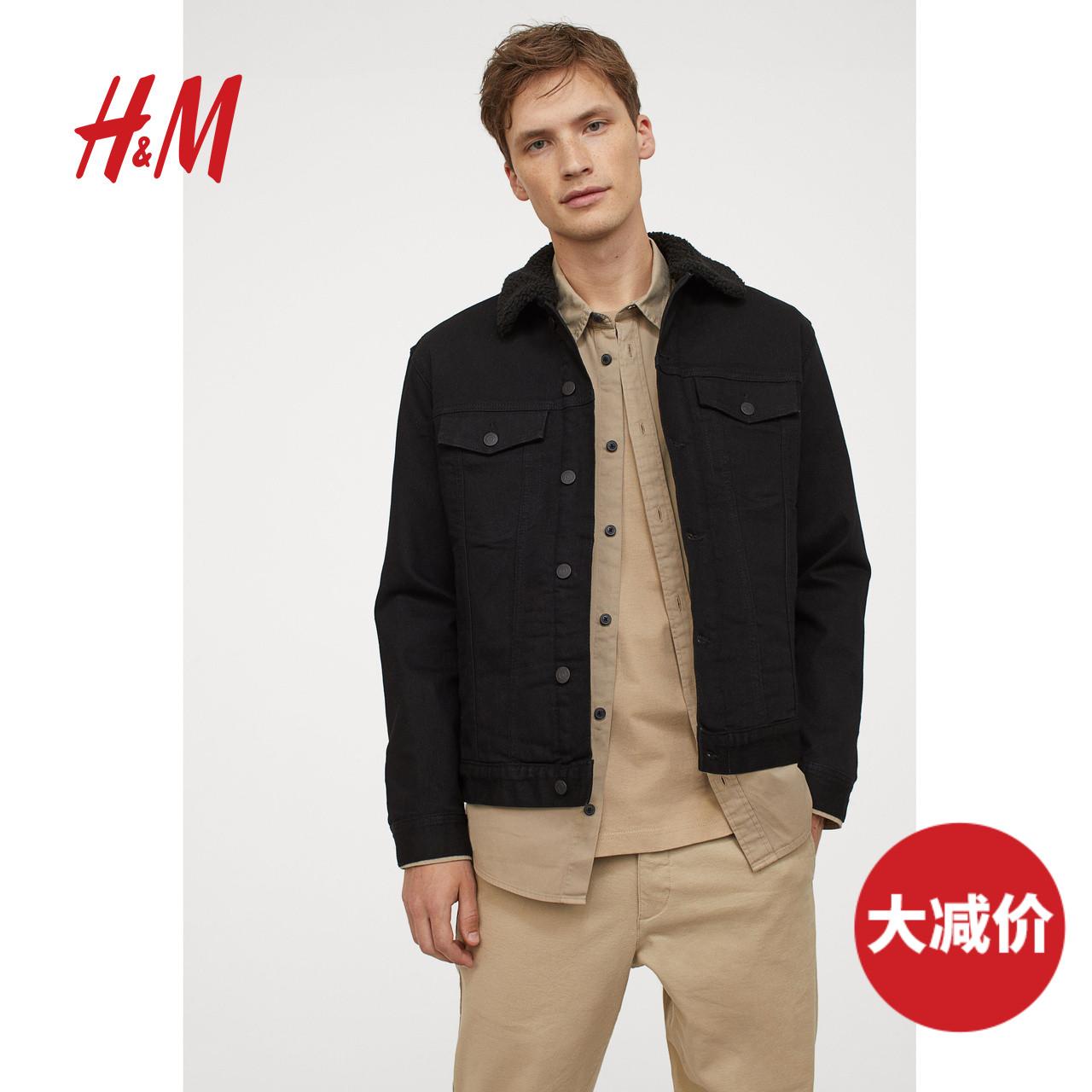 HM 男装男士外套2020新款翻毛领拼接工装牛仔加绒夹克男潮0551504