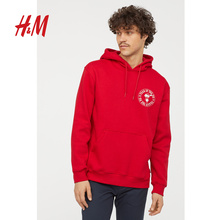 H&M tooling suit men's tide brand hooded pullover sweater men's tide men's jacket spring and autumn leisure HM0699755