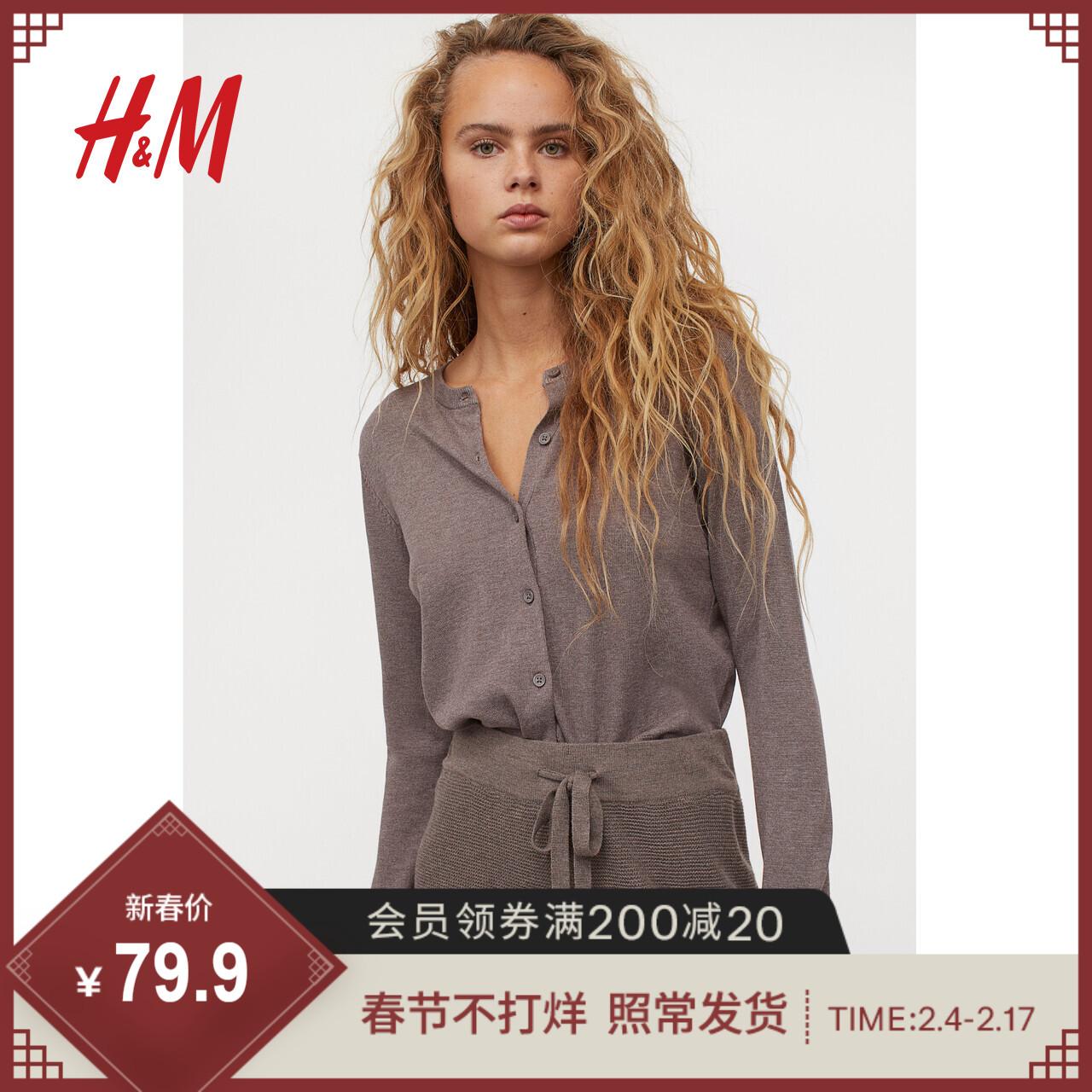 HM 女装软糯针织开衫外套纯色秋冬外搭薄款长袖短款上衣 0579541