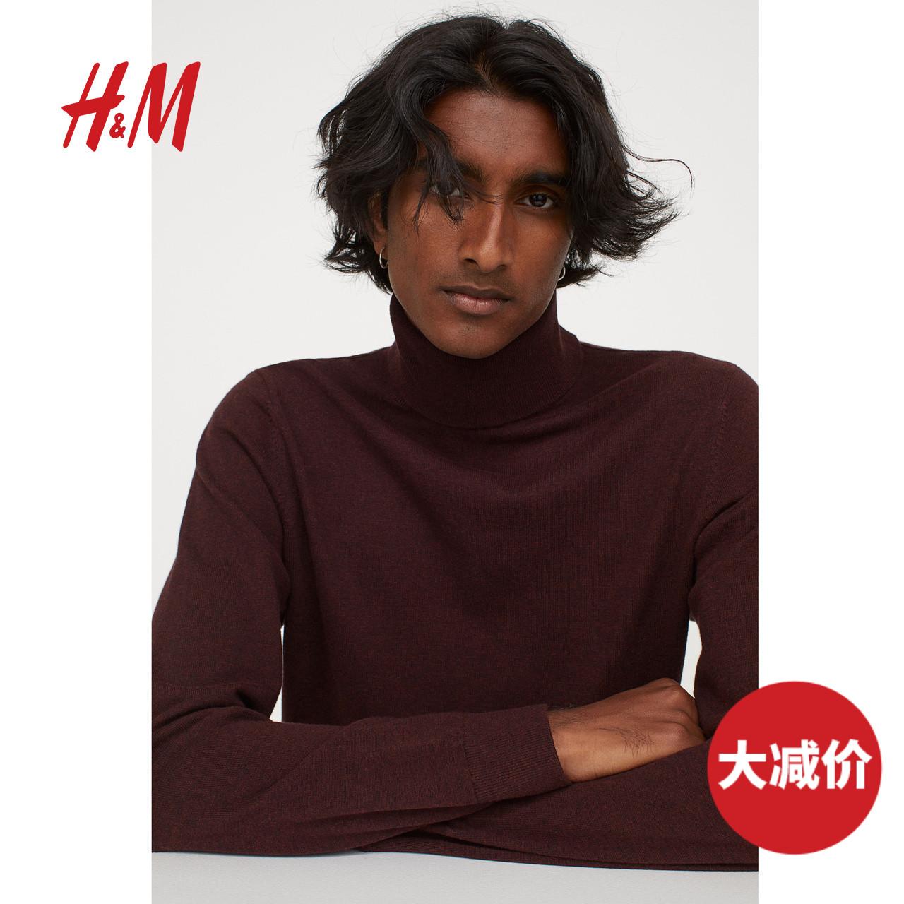 HM Men's Men's Turtleneck Sweater 2020 Fall/Winter New Style Inner Base Shirt Long Sleeve Knitwear 0715828