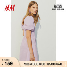 HM women's fairy tale style skirt female summer temperament French square neck puff sleeve small fresh dress 0901804