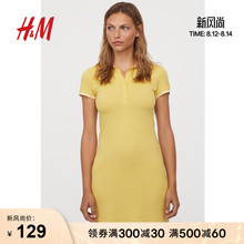 HM women's polo collar dress women's short skirt with waistline showing slim and slim fit summer leisure retro college style 0835564