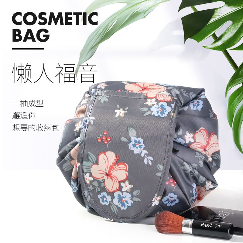 懒人化妆包ins风超火抽绳旅行韩国简约大容量可折叠洗漱包收纳袋